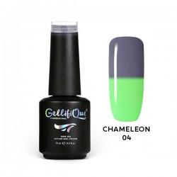 Chameleon 04 (HEMA FREE)